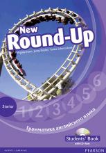 کتاب New Round Up Starter