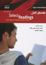 راهنمای کامل Select Readings upper-intermediate 2nd