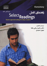 راهنمای کامل Select Readings elementary 2nd
