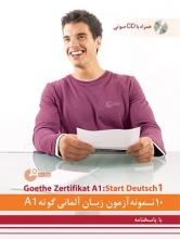 کتاب 10 نمونه آزمون زبان آلمانی گوته A1 اثر محمود رضا ولی خانی