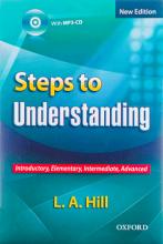 کتاب Step to Understanding New Edition