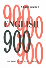 کتاب English 900 A Basic Course 1