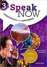 کتاب اسپیک نو 3 Speak Now 3 SB+WB+DVD
