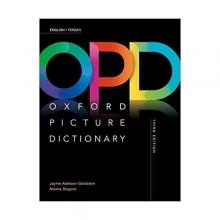 کتاب فرهنگ تصویری انگلیسی فارسی Oxford Picture Dictionary(OPD)3rd English-Persian+CD رحلی