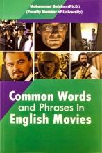 کتاب Common Words and Phrases in English Movie+CD