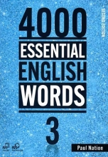 کتاب 4000Essential English Words 3 2nd