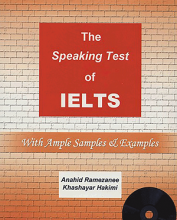 کتاب The Speaking Test Of IELTS+CD