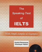 کتاب اسپیکینگ تست آف آیلتس The Speaking Test of IELTS اثر آناهید رمضانی