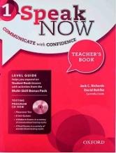 کتاب معلم اسپیک نو 1 Speak Now 1 Teachers book