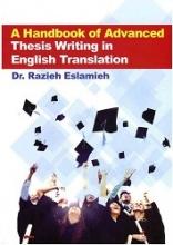 کتاب A Handbook of Advanced Thesis Writing