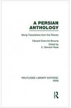 کتاب A Persian Anthology