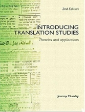 کتاب Introducing Translation Studies Theories and Applications 2nd Edition