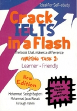 کتاب کرک آیلتس رایتینگ تاسک 2  (Crack IELTS In a Flash (Writing Task2
