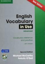 کتاب Vocabulary in Use English 2nd Advancedwith answers