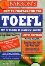 کتاب Barron's How to Prepare for the Toefl Test: Test of English As a Foreign Language