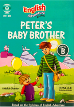 کتاب English Adventure Starter B peters baby brother
