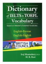 کتاب Dictionary Of IELTS & TOEFL Vocabulary