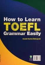 کتاب How to Learn TOEFL Grammar Easily