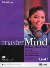 کتاب مستر مایند Master Mind 1 2nd SB+WB+CD