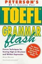 کتاب تافل گرامر فلش TOEFL Grammar Flash