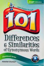 کتاب 101differences and similarities of synonymous words