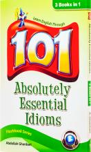 کتاب 101 اصطلاحات کاملا ضروری