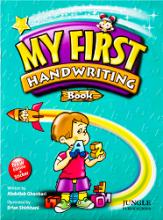 کتاب My First Handwriting Book