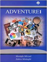 کتاب Adventure 1