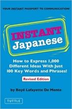 کتاب Instant Japanese