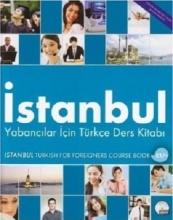 کتاب استانبول (Istanbul C1 (SB+WB+DVD