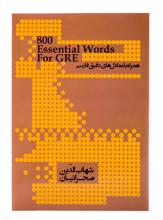 کتاب 800Essential Words For GRE