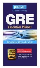 کتاب آموزش سریع واژگان ضروری Essential Words GRE