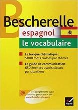کتاب Bescherelle Espagnol - Le Vocabulaire