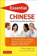 کتاب  !Essential Chinese: Speak Chinese with Confidence