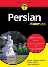 کتاب  Persian for Dummies