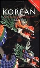 کتاب  Colloquial Korean: The Complete Course for Beginners