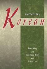 کتاب  Elementary Korean
