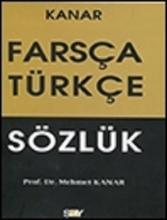 کتاب فرهنگ فارسي-ترکي استانبولي کانار