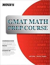 کتاب  GMAT Math BIBLE