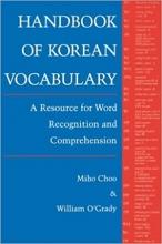 کتاب  Handbook of Korean Vocabulary
