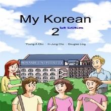 کتاب  My korean 2