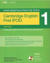 کتاب Exam Essentials Practice Tests First (FCE) 1+DVD