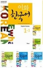مجموعه 6 جلدی ایهوا ewha korean آموزش زبان کره ای