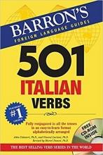 کتاب  501 Italian Verbs