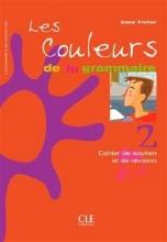 کتاب  Les couleurs de la grammaire 2