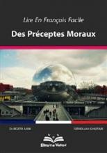 کتاب  lire en francais facile des preceptes