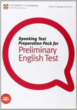 کتاب Speaking Test Preparation Pack for Preliminary English test