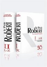 کتاب Dictionnaire Le Petit Robert de la langue française