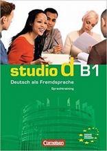 کتاب اشتودیو دی (Studio d: Sprachtraining B1 (SB+WB+DVD