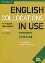 کتاب انگلیش کالوکیشن این یوز ادونسد ویرایش دوم English Collocations in Use Advanced 2nd